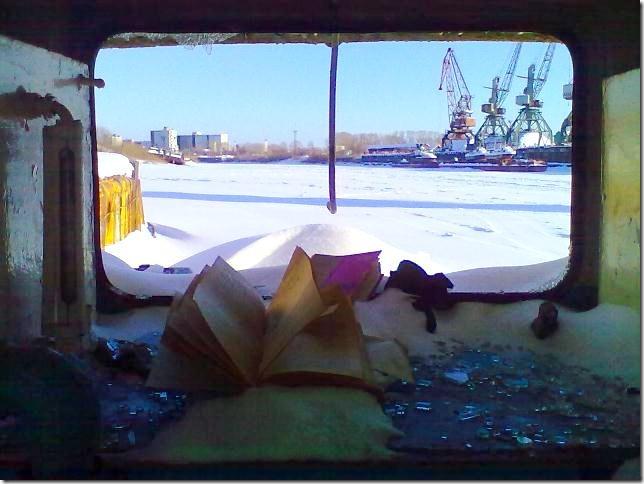 14_Корабль Гром книги